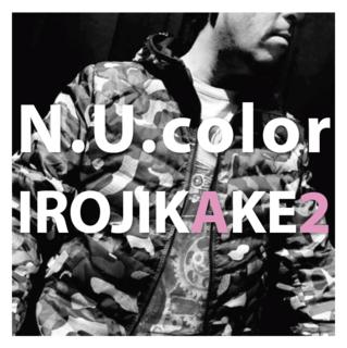 NUcolor_2ndAL_jacket.png