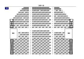 N.U. 座席図面[関内ホール]_20210418.jpg