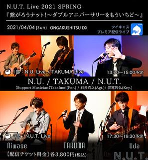 NUT_spring_2021.jpg