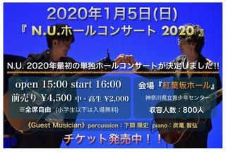 NU_20200105.JPG
