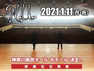 NU_20210111_ver02_2.jpg
