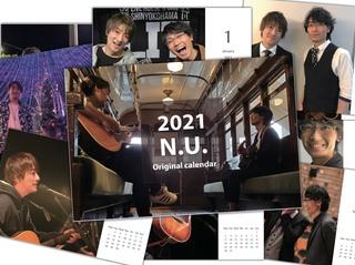 NU_calendar_2021.jpg
