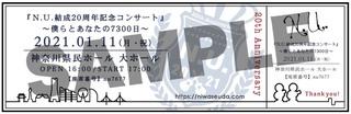sticker_20210111.jpg